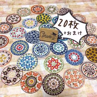 ポーリッシュ布シール20枚+α(しおり/ステッカー)