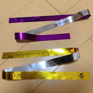 ウェストトゥワイス(Waste(twice))のTWICE 1stアリーナツアー 銀テープ(K-POP/アジア)