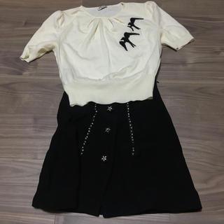 ミュウミュウ(miumiu)のmiumiuスカート(セット/コーデ)