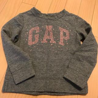 eb97eff2e1e68 ギャップキッズ(GAP Kids)のGAP kids 裏起毛スウェット XS(Tシャツ