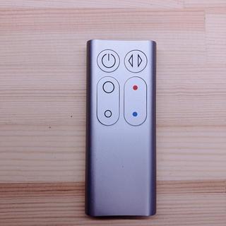 美品☆ダイソン HOT&COOL リモコン AM04 AM05用(ファンヒーター)