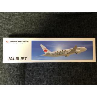 ジャル(ニホンコウクウ)(JAL(日本航空))の嵐JET モデルプレーン (模型/プラモデル)