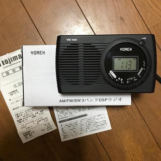 ラジオ  FM/AM/SM 3バンド(ラジオ)