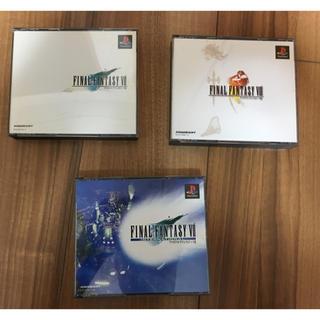 プレイステーション(PlayStation)のプレステのソフト10本 ファイナルファンタジー他(家庭用ゲームソフト)