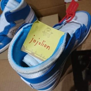 jordan1 確認用(スニーカー)