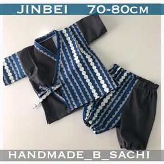 【70-80cm】裾しぼり 甚平【ハーフムーン柄×青】Sachi(甚平/浴衣)