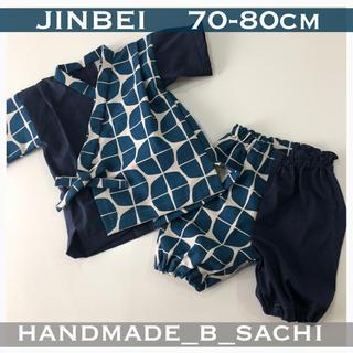 【70-80cm】裾しぼり 甚平【北欧朝顔×青緑】Sachi(甚平/浴衣)