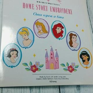 ディズニー(Disney)のブラザー刺繍カード ワンスポンアタイム ディズニープリンセス(その他)