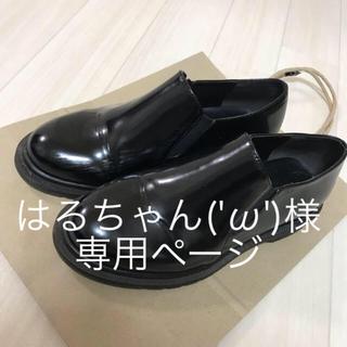 カスタネ(Kastane)のはるちゃん('ω')様専用(ローファー/革靴)