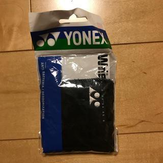 ヨネックス(YONEX)のリストバンド(バングル/リストバンド)