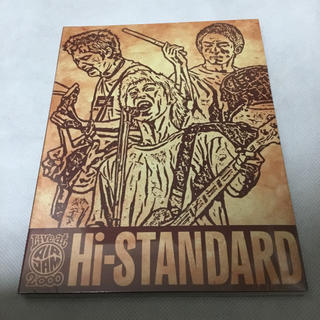 ハイスタンダード(HIGH!STANDARD)のLive at AIR JAM 2000 [DVD] Hi-STANDARD(ミュージック)