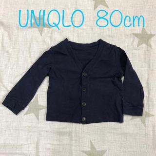 ユニクロ(UNIQLO)の【USED】80cm ユニクロ カーディガン(カーディガン/ボレロ)