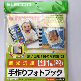 エレコム(ELECOM)の手作りフォトブック 148x148mm 台紙20枚(ELECOM製)  (アルバム)