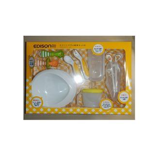 エジソン(EDISON) 食育セットE(離乳食器セット)