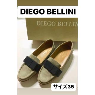 ディエゴベリーニ(DIEGO BELLINI)のDIEGO BELLINIディエゴベリーニローファー 箱付き(ローファー/革靴)