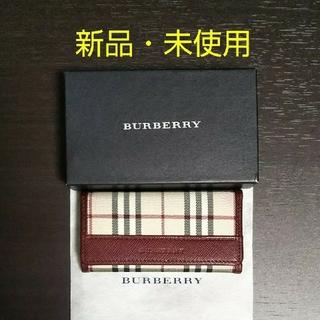 バーバリー(BURBERRY)の【新品・未使用】BURBERRY キーケース(キーケース)