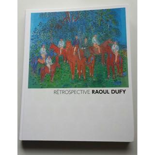 デュフィ展 RETROSPECTIVE - RAOUL DUFY 2014 図録(アート/エンタメ)