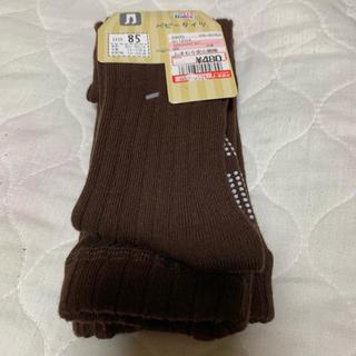 シマムラ(しまむら)のリブタイツ 85(靴下/タイツ)