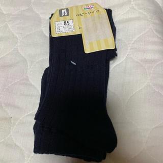 シマムラ(しまむら)のリブタイツ  ベビー 85(靴下/タイツ)