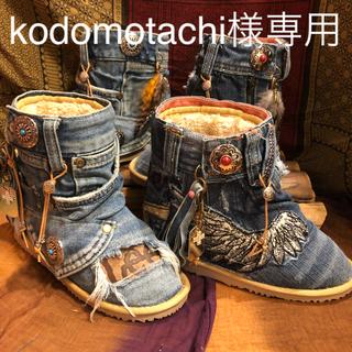 kodomotachi様専用 デニムムートンブーツ(ブーツ)