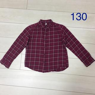 ユニクロ(UNIQLO)のユニクロ チェックシャツ 130(ブラウス)