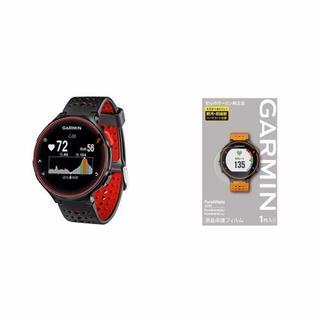 ガーミン(GARMIN)の本体+液晶保護フィルムセット ランニングウォッチ【日本正規品/返品保証あり】(腕時計)