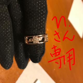 n.さん専用画面(リング(指輪))