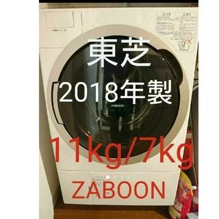 トウシバ(東芝)の東芝 11kg 全自動洗濯乾燥機 ザブーン(洗濯機)