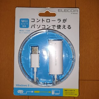 エレコム(ELECOM)のWiiクラシックコントローラ対応 コントローラがパソコンで使える(その他)
