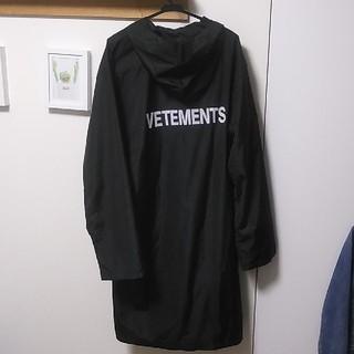 VETEMENTS型 レインコート(レインコート)