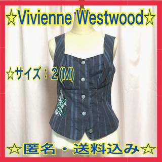 Vivienne Westwood - 【Vivienne Westwood】ベスト
