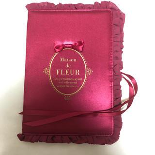 メゾンドフルール(Maison de FLEUR)のMaison de FLEUR 母子手帳ケース(母子手帳ケース)