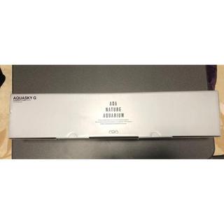 アクアデザインアマノ(Aqua Design Amano)の最終値下げ ADA アクアスカイG451 (アクアリウム)