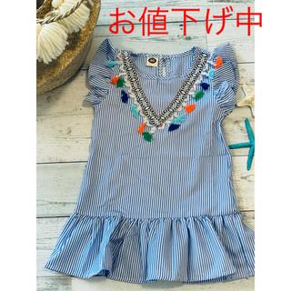 女の子ワンピース90 フリンジワンピース 女の子ワンピース 女の子夏服 輸入服(ワンピース)
