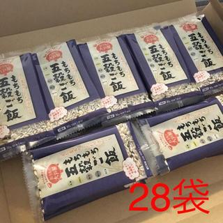 大戸屋 もちもち五穀ご飯 30g 28袋 新品未使用(米/穀物)