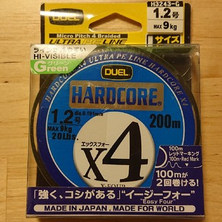 DUEL HARDCORE 1.2号 200m【グリーン】(釣り糸/ライン)