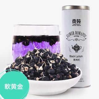【果実茶】黑枸杞 102g/缶(茶)