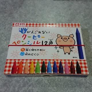 手がよごれないクーピーペンシル 12色(クレヨン/パステル )