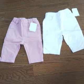 ウィルメリー(WILL MERY)の90 ウィルメリー パンツ 2 枚セット ピンク ホワイト(パンツ/スパッツ)