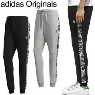 アディダス(adidas)のadidas ジョガーパンツ 迷彩ライン(スウェット)