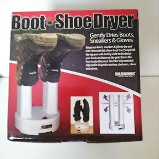 Boot and Shoe Dryer / シューズドライヤー / 靴の乾燥機(衣類乾燥機)