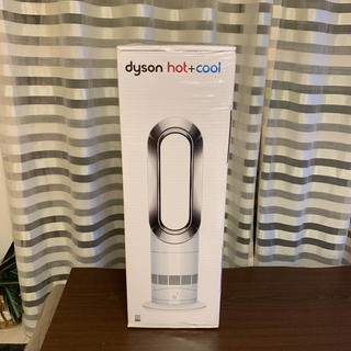 ダイソン(Dyson)のDyson hot+cool am09 扇風機 新品未開封(扇風機)