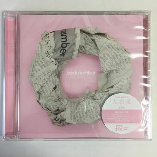 バックナンバー(BACK NUMBER)のback number オールドファッション CD(ポップス/ロック(邦楽))