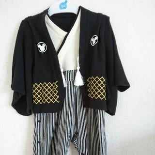 ベルメゾン(ベルメゾン)の袴ロンパース 80サイズ 黒(和服/着物)
