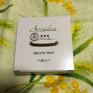 アスカコーポレーション(ASKA)のアスカコーポレーション オーガニックソープ オールインワン美容ソープ(ボディソープ / 石鹸)