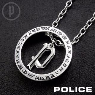 ポリス(POLICE)の【美品】POLICE ポリス AVALON ネックレス (ネックレス)