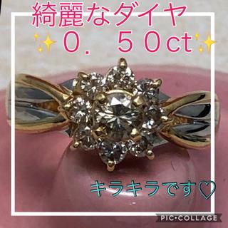 ♡大特価♡ 綺麗なダイヤ✨0.50ct✨フラワーリング  k18 プラチナ(リング(指輪))