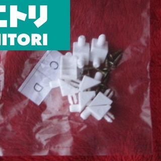 ニトリのカラーボックス棚ダボ☆NITORIカラボ専用ネジ(CD/DVD収納)