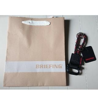 ブリーフィング(BRIEFING)の幻◆ブリーフィング◆グリムロック式キーチェーン 黒◆新品 ショッパー付 超貴重❗(キーホルダー)