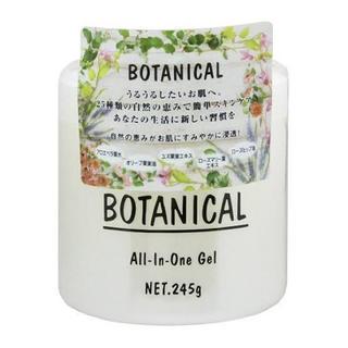 ボタニスト(BOTANIST)のボタニカル BOTANICAL GEL オールインワン 美容液 化粧水(オールインワン化粧品)